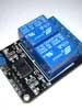Arduino двух канальный модуль 5V PIC ARM AVR DSP -
