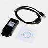 BMW Сканер, версия 1.4.0