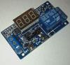 DC 12V Таймер Цифровой таймер задержки времени Arduino