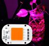LED фито светодиод 380-840nm 50W IC-драйвер