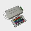 RGB контроллер 290w 12 Вольт Алюминиевый корпус