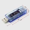 USB тестер Keweisi KWS-20VA