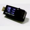 USB тестер J7-T программируемый