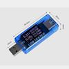 USB тестер KWS-MX17