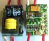 Драйвер 220V для светодиода 1W