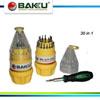 Набор отверток BAKU 631-31 30в1