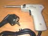 Пистолет паяльный 30 - 130W 220V с защитным кожухом