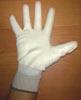 Перчатки Антистатические Нейлон (10 пар) GOOT WG-1