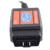 Диагностический USB шнурок F-Super для Ford