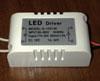 Драйвер для LED 1W (6-10 штук) вход 85-240В