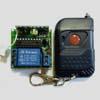 Исполнительное устройство на 1 реле питание 12V