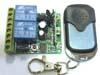Двух канальный контроллер с пультом 12V