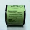 Припой-катушка 250гр. ПОС-61 д. 1 мм с канифолью