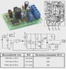 Радиоконструктор RP233. Драйвер светодиода. 15 Вт. DIP