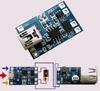 Модуль зарядки с защитой Li-ion и Li-polymer аккумуляторов