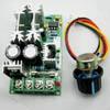 Регулятор мощности DC шим 20А 10В-60В
