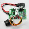 Регулятор мощности DC шим 5А 10В-36В с обратным переключателем