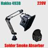Дымоуловитель вытяжка Hakko 493B с фильтром + настольное креплен