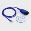 Автодиагностический кабель VAG-COM OBDII 409.1 FTDI232