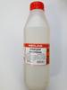 Дихлорэтан клей ДХЭ, для клейки пластмасс, оргстекла. 0,5л