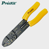 Кримпер/Клещи для обжима и зачистки ProsKit 8PK-313B