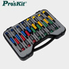 Набор прецизионных отверток ProsKit SW-0118