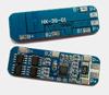 Модуль зарядки LiPo 3S 10A 10.8В-12.6В HX-3S-01