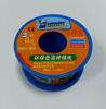 Припой в катушке Mechanic HBD-366 (0.5мм) 40 гр., бессвинцовый