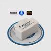 Авто сканер Bluetooth ELM327 OBD2 | CAN-BUS, K-Line |