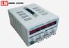 Блок питания Longwei TPR-3005-2D Духканальный 0-5А 0-30В