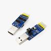 Преобразователь USB-TTL (485, 232) на микросхеме CP2102 -