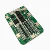 Контроллер заряда разряда HX-6S-12A для LiPo батарей