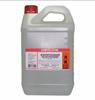 Изопропиловый спирт технический (изопропанол 99,7%) канистра 5Л