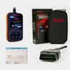 iCarsoft i908 для Audi/VW/Seat/Skoda Мультисистемный сканер